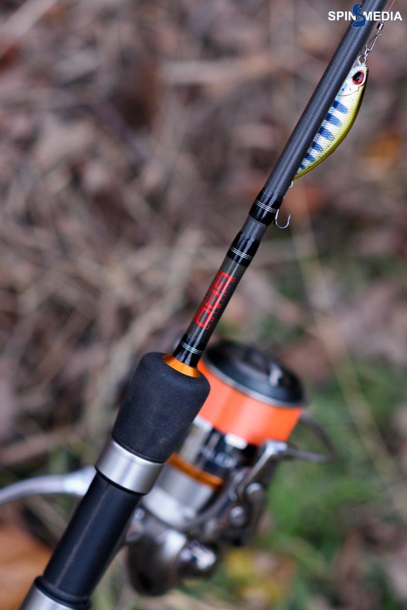 Trout-0942