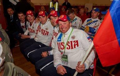 Дневник Чемпионата Мира в Ирландии: открытие 9-го Чемпионата Мира по спиннингу с лодок