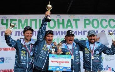 Чемпионат России по ловле спиннингом с лодок 2017 г.